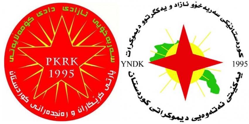 مهكتهبی سیاسی YNDK ساڵیادی دامەزراندنی PKRK پیرۆز دەكات