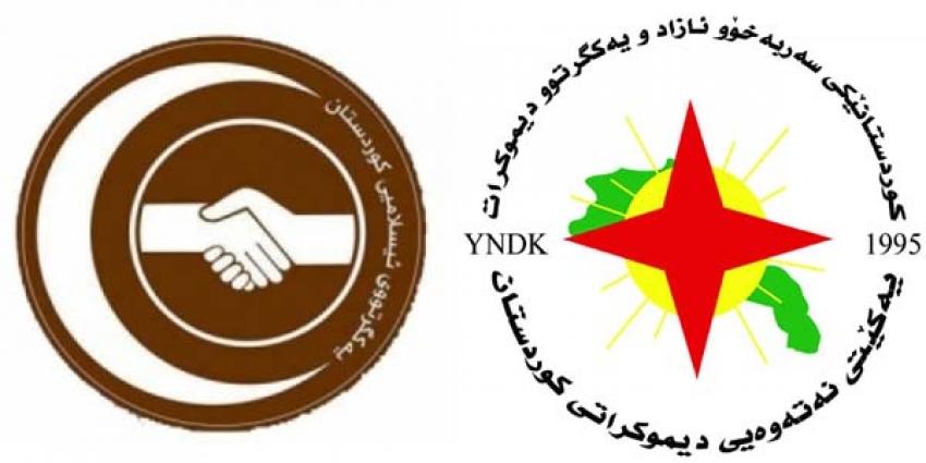 مهكتهبی سیاسی YNDK ساڵیادی دامەزراندنی یهكگرتووی ئیسلامی كوردستان پیرۆز دەكات