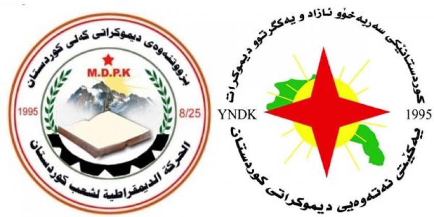 مهكتهبی سیاسی YNDK ساڵیادی دامەزراندنی بزووتنهوهی دیموكراتی گهلی كوردستان پیرۆز دەكات
