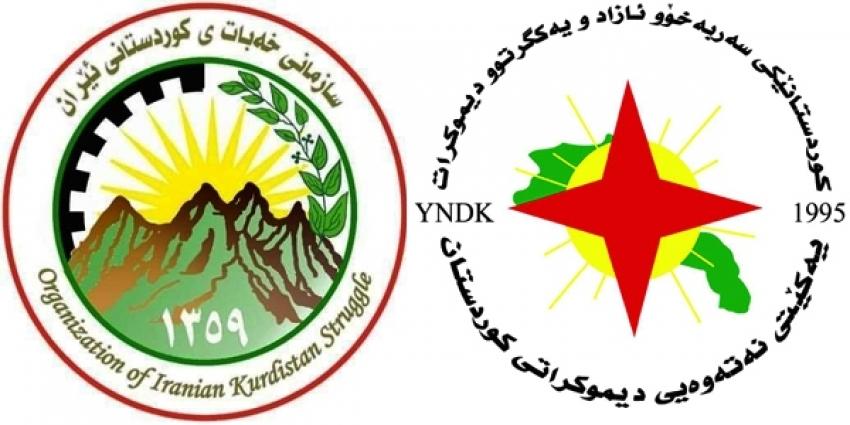 سازمانى خەبات ى کوردستانى ئێران یۆبیلی زیوینی دامهزراندنی YNDK پیرۆز دهكات