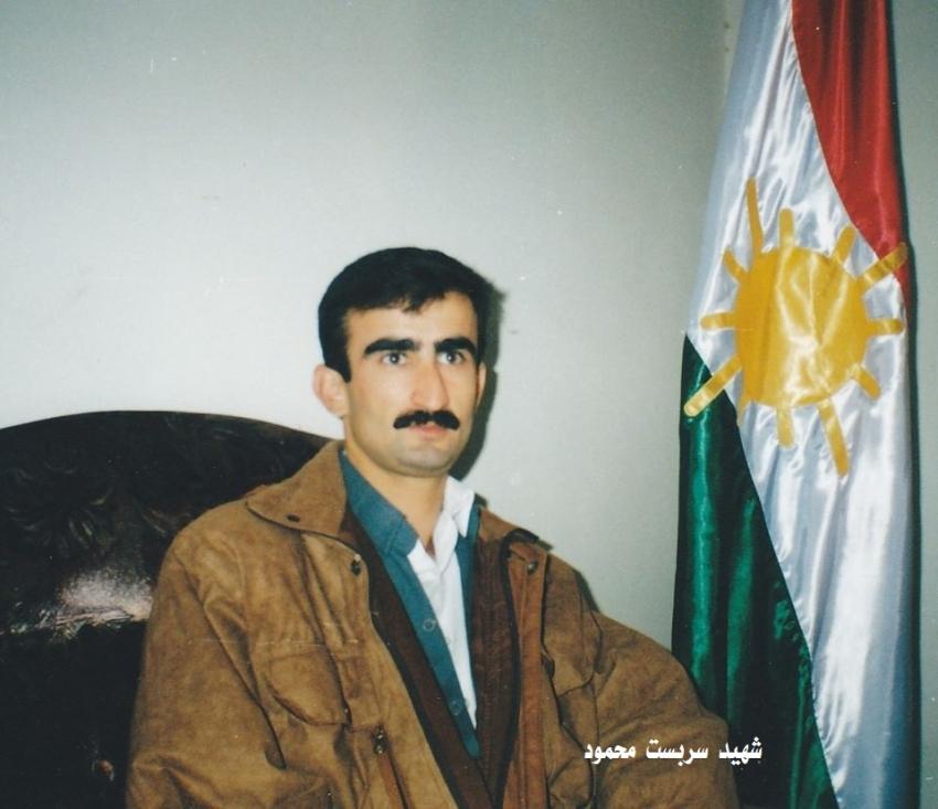 في ذكرى أستشهاد الأخ ( سربست محمود ) دم الشهداء بانتظار قرار كوردستاني... بقلم : غفور مخموري