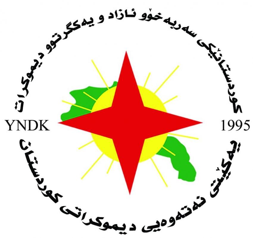 پیرۆزبێت نەورۆز و (26)ەمین ساڵیادى دامەزراندنی یەكێتی نەتەوەیی دیموكراتی كوردستان YNDK