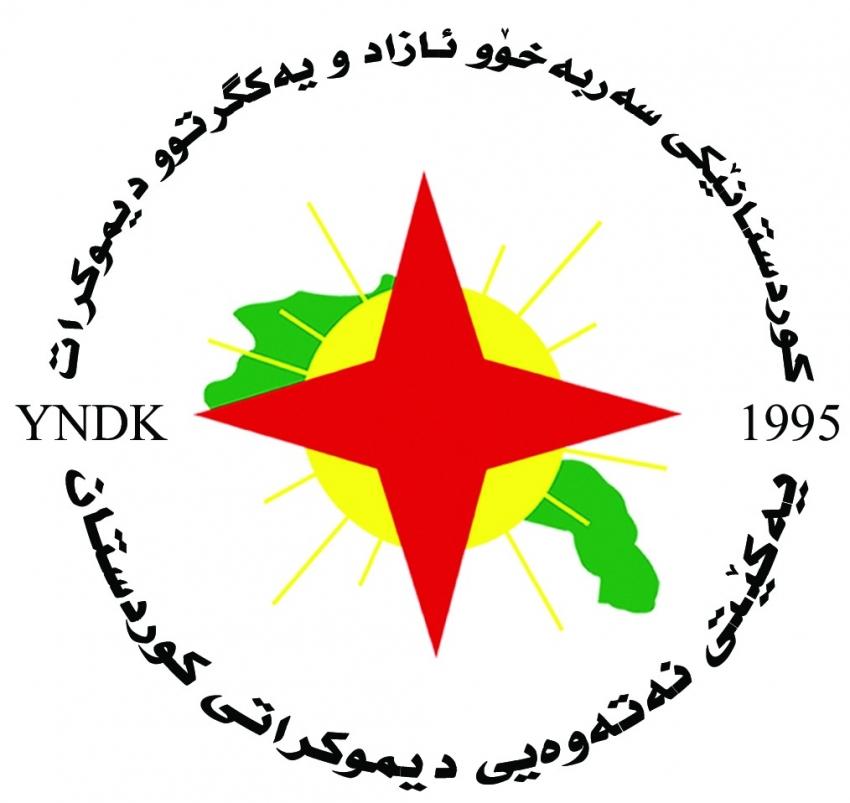 مهكتهبی سیاسیی YNDK: سووتاندنی ئاڵای كوردستان هێلی سوورهو بهتوندترین شێوە ئیدانهی دهكهین