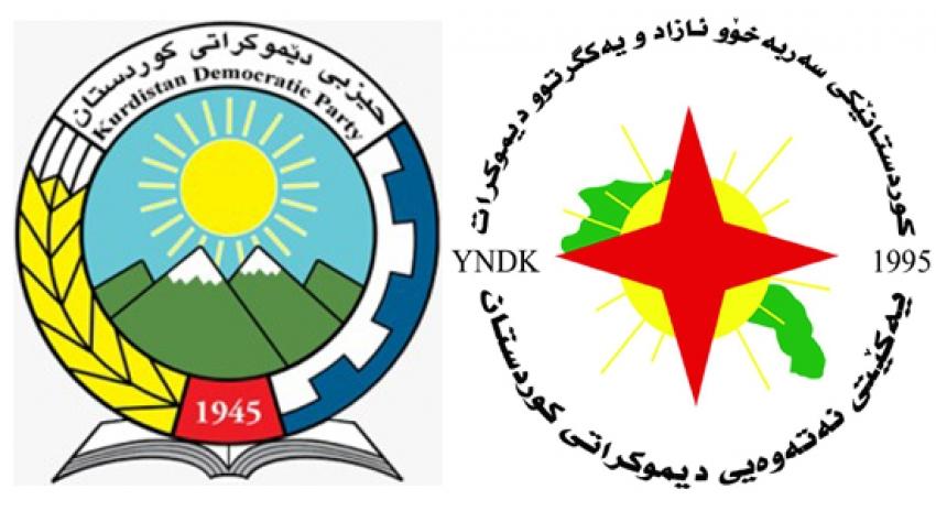 حیزبى دیموکراتى کوردستان یۆبیلی زیوینی دامهزراندنی YNDK پیرۆز دهكات