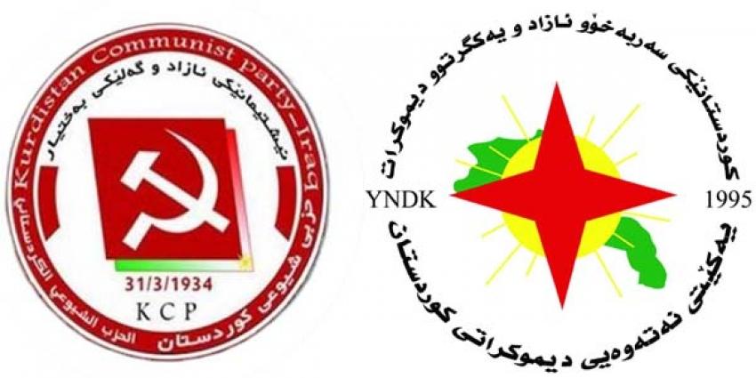مهكتهبی سیاسی YNDK پیرۆزبایی له حزبی شیوعی كوردستان دهكات