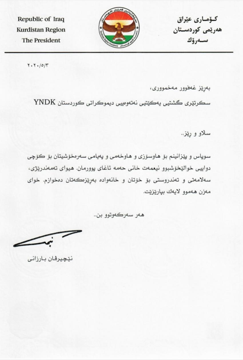 سەرۆكى هەرێمى کوردستان سوپاسنامەیەك ئاراستەی سكرتێری گشتیی YNDK دەكات