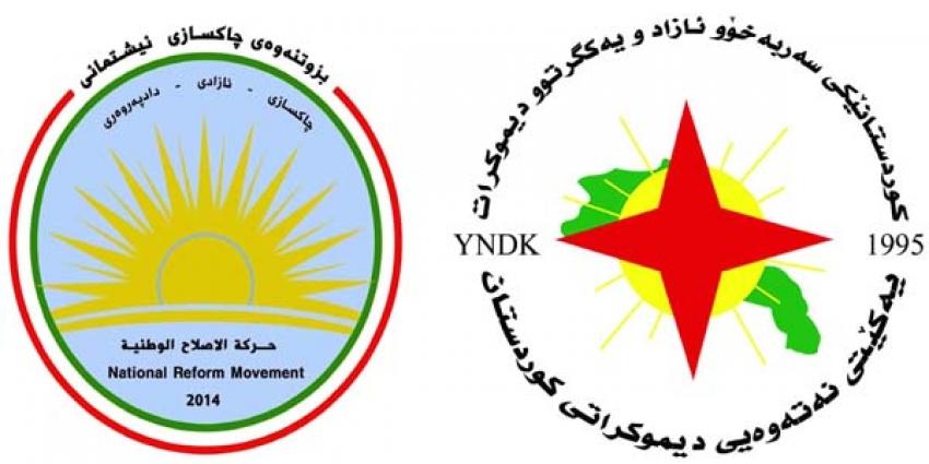 مهكتهبی سیاسی YNDK ساڵیادی دامەزراندنی بزوتنهوهی چاكسازی نیشتمانی پیرۆز دەكات