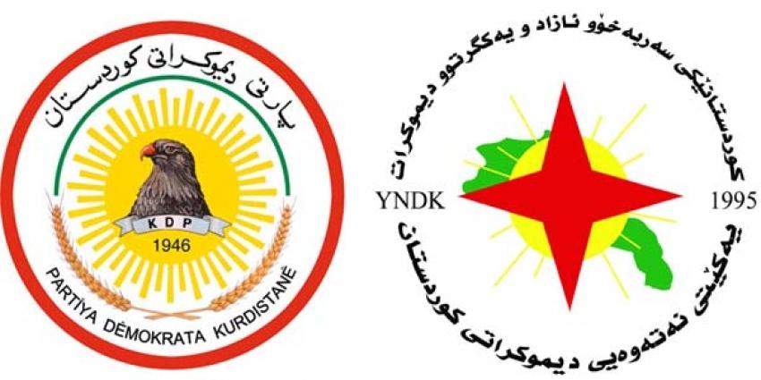 مهكتهبی سیاسی YNDK ساڵیادی دامەزراندنی PDK پیرۆز دەكات