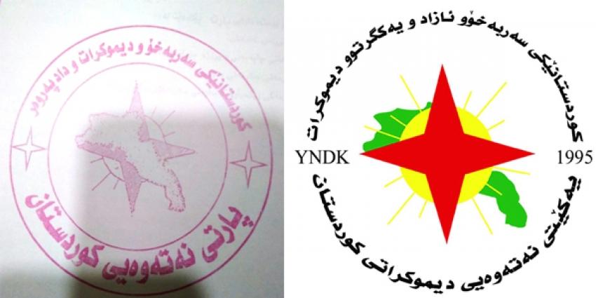 پارتى نەتەوەیى کوردستان یۆبیلی زیوینی دامهزراندنی YNDK پیرۆز دهكات